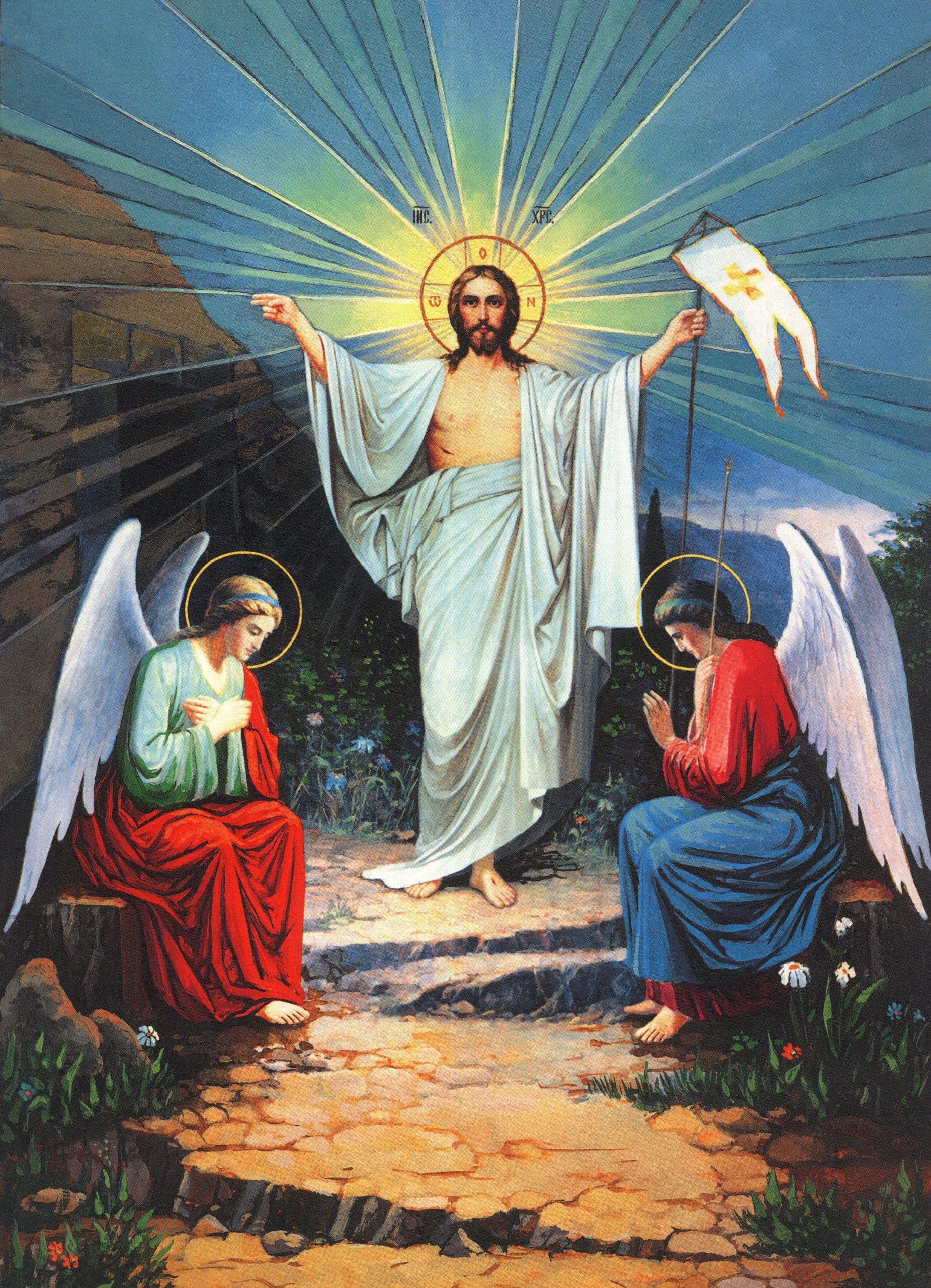 Icon of the Resurrection of Jesus